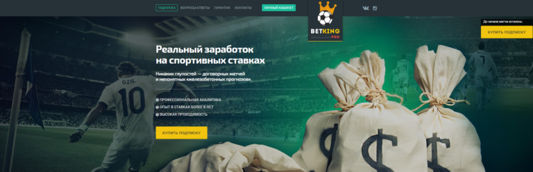 Betking-site